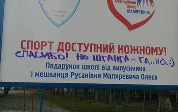 Народная цензура. Предвыборные постеры в глазах населения