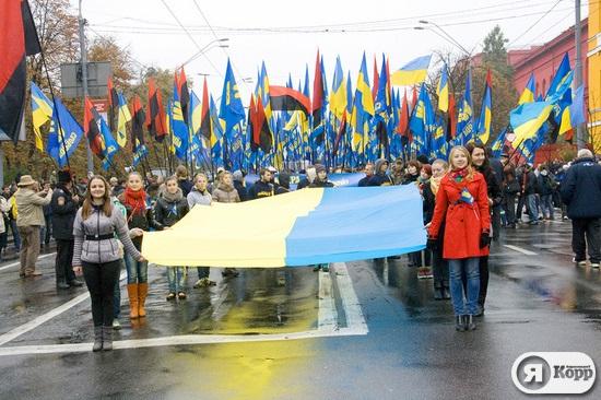 Марш в честь 70-летия УПА
