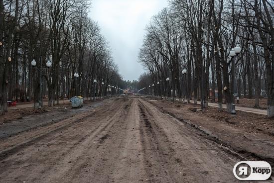 Старый новый парк им. Горького в Харькове