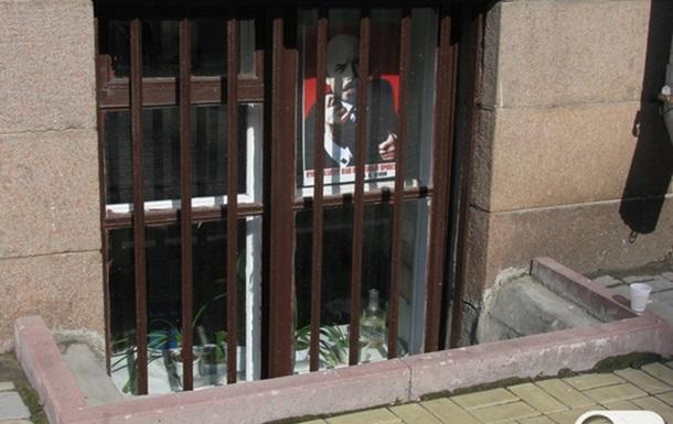 Плакат. Владимир Ленин. Ответ империализму