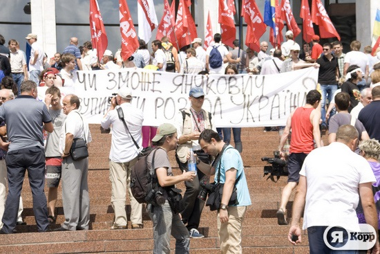 4 июля. Акция протеста на Европейской площади