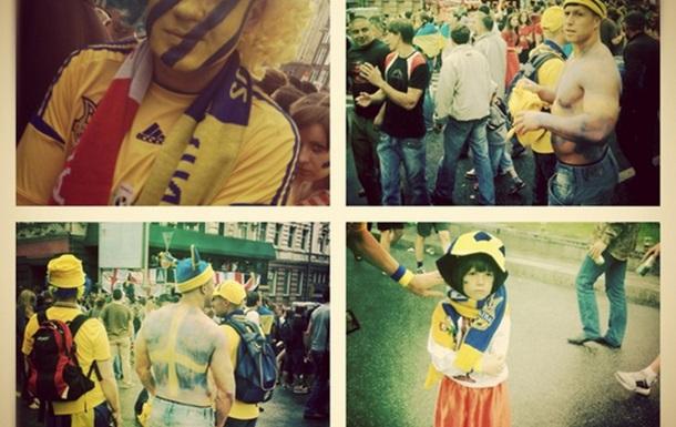Euro 2012. Official Fun Zone