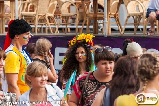 Самые яркие жители харьковской фан-зоны Eвро-2012