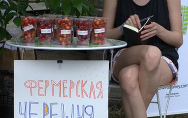 Мы тоже любим Киев. Репортаж с урбан-фестиваля