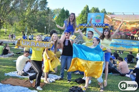 Фан-зона в Запоріжжі - центрі молодіжного патріотизму України