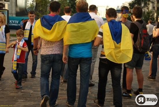 Фани перед матчем Україна - Швеція
