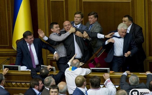 Драка народных депутатов в Верховной Раде