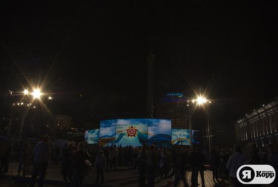 Вечірній Хрещатик і Майдан 9 Травня