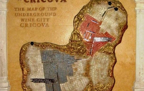 Молдова: Винный рай Крикова