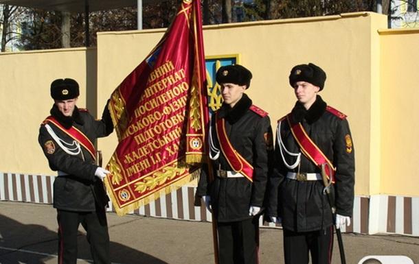 Янукович вручил сумским кадетам знамя их учебного заведения