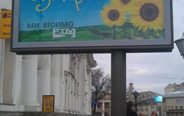 Україна розквітне вогнями реклами або Київ - місто білбордів
