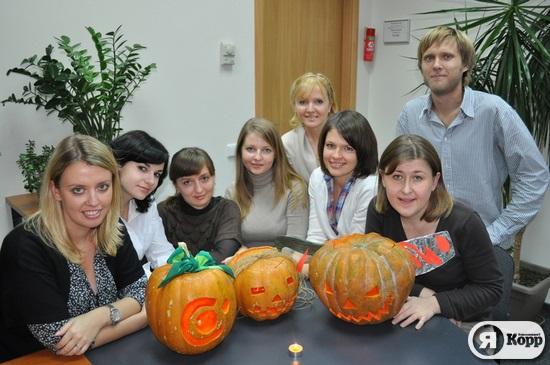 Наш Тыквин День - первый корпоративный Halloween