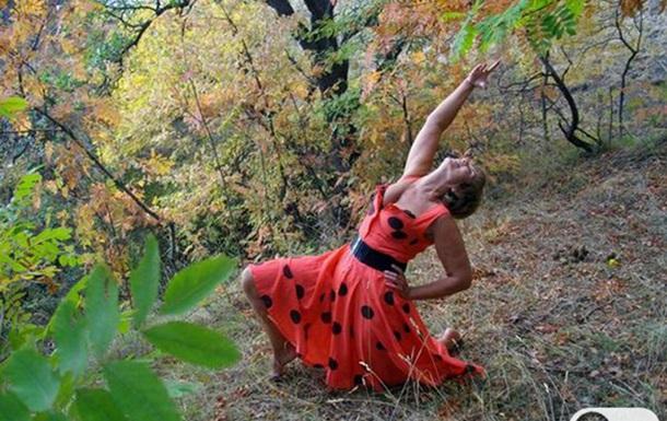 Танцуйте на природе!