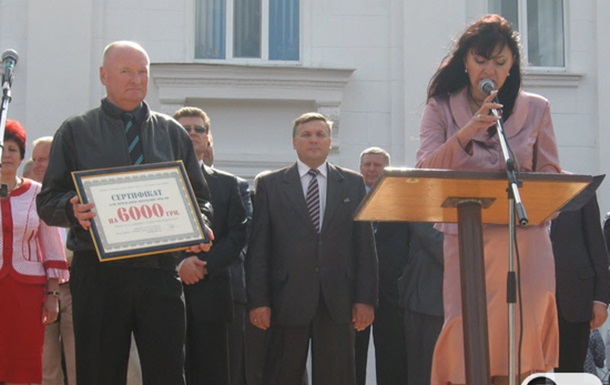 Свято міста Сосниця