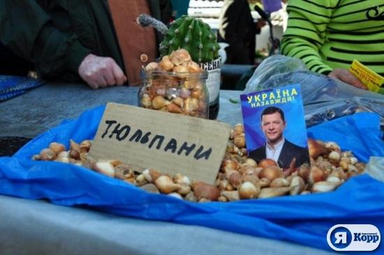 На базарах в Кіровоградській області
