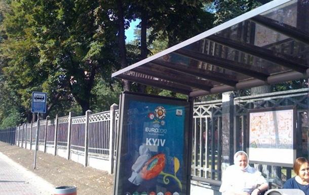 Остановки в никуда. Ложные карты на киевском бульваре Леси Украинки