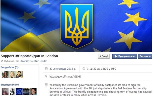 Акция в поддержку Евромайдана пройдет сегодня в Лондоне