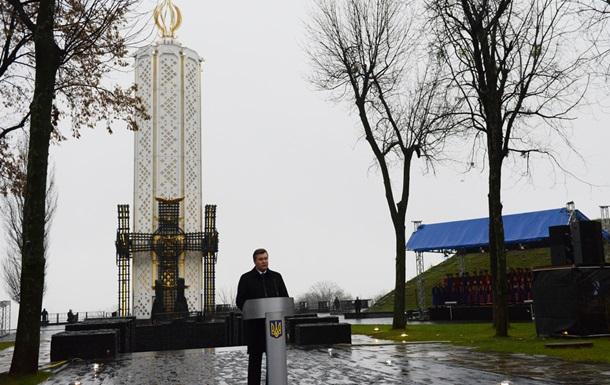 Янукович почтил память жертв Голодомора и призвал украинцев к единению