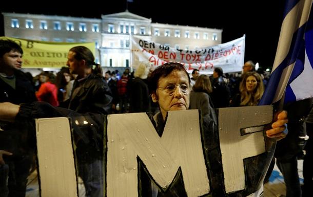 МВФ требует от Греции сократить расходы правительства