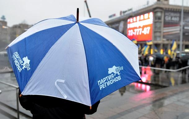 ПР готовится провести собственный митинг на Михайловской площади, там появились свалки и биотуалеты - СМИ