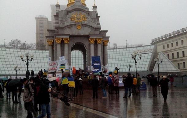 На Евромайдане дежурят 300 человек