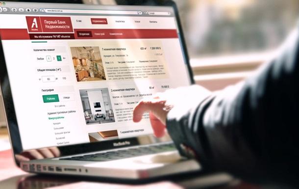 Персональный сайт для выбора недвижимости