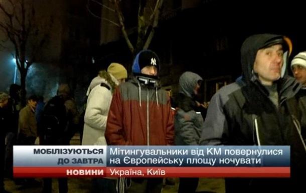 Евромайдан - митинг - поддержка - Кабмин - обамн - Митингующие в поддержку решения Кабмина жалуются, что им не заплатили