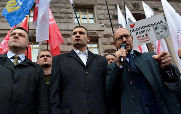 В Раде зарегистрирован проект закона об отставке правительства