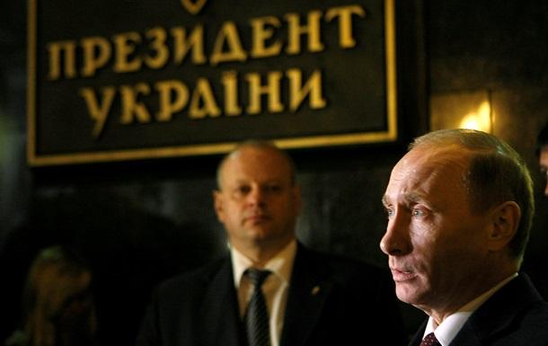 Slate.fr: Киев возвращается под крыло Москвы