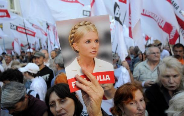 Дело Тимошенко: в Раде зарегистрирован законопроект о перерыве в отбывании наказания