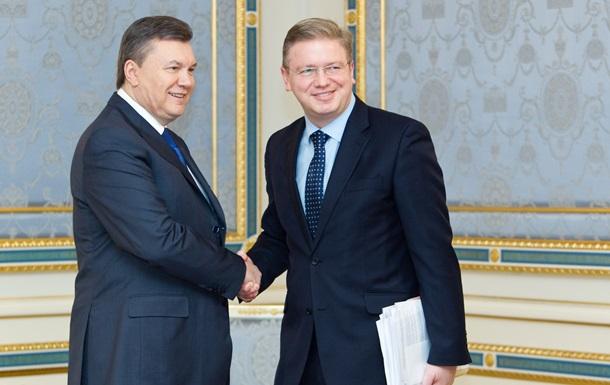 ЕС ждет до утра пятницы решения от Украины по Соглашению об ассоциации