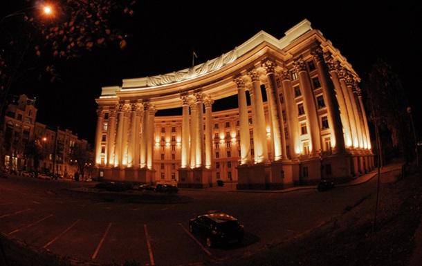 Киев непреклонен: МИД заявил, что ЕС не уделил должного внимания потребностям Украины