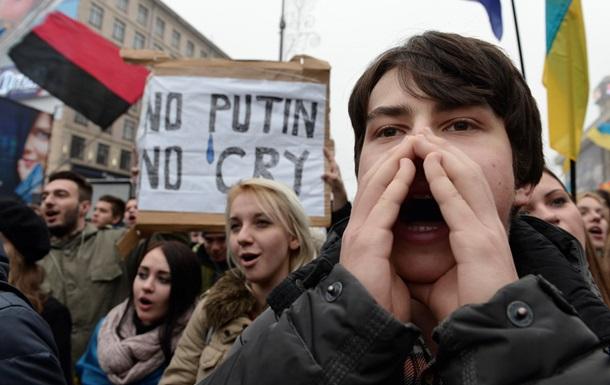 Радио Свобода: ЕС - Украина. Разочарование и огорчение