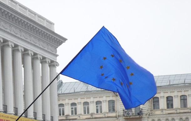 Источник в ЕС: Соглашение об ассоциации вряд ли будет подписано в Вильнюсе