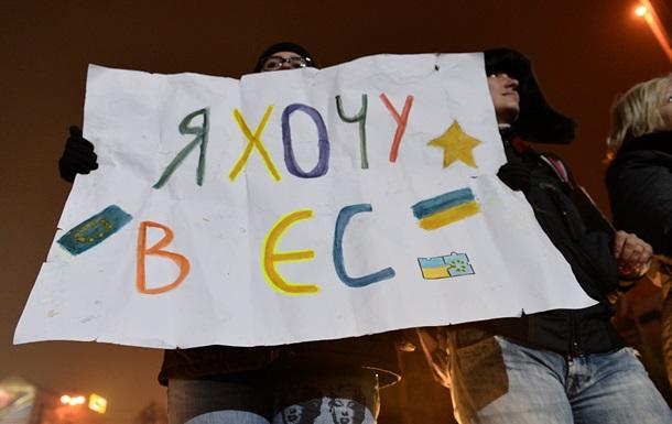 Евромайдан глазами корреспондента Би-би-си