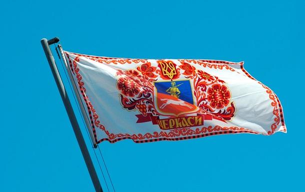 Новости Черкасс - митигни - собрания - запрет - В Черкассах запрещены мирные собрания до конца января 2014 года