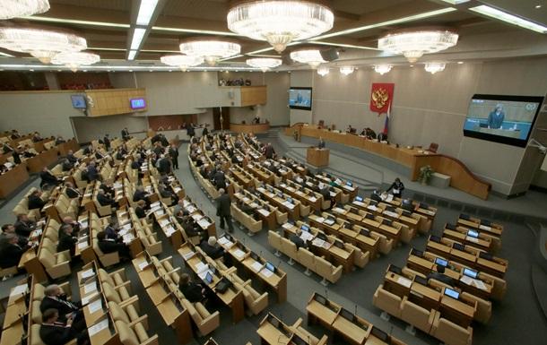 Около 40% россиян считают, что России не нужна Госудума - опрос