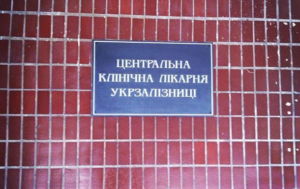 В больнице подтверждают, что Тимошенко голодает
