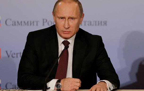 МИД России обвинил Евросоюз в подстрекательстве к протестам в Украине
