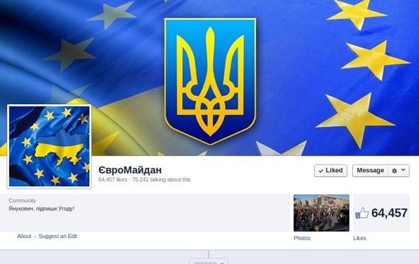 Євромайдан бьет рекорды в украинском сегменте Facebook