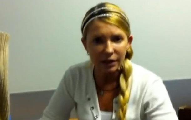 Тимошенко отказалась прекратить голодовку до саммита в Вильнюсе