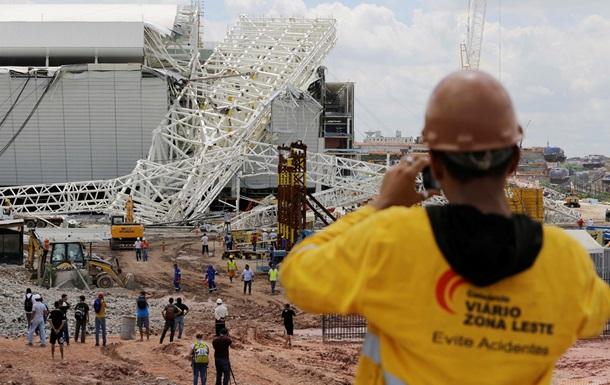 Обрушение строящегося к ЧМ-2014 по футболу стадиона в Бразилии унесло жизни трех человек