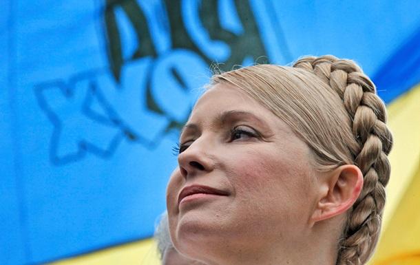 Представители Тимошенко заявляют о взломе ее почтового ящика и рассылке антиевропейской пропаганды
