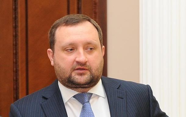 Арбузов - евроинтеграция - политика - Украина - Арбузов: Разворота в евроинтеграционной политике Украины нет
