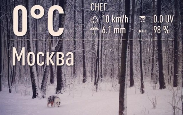 Москву замело снегом: водителей просят ограничить пользование личным транспортом