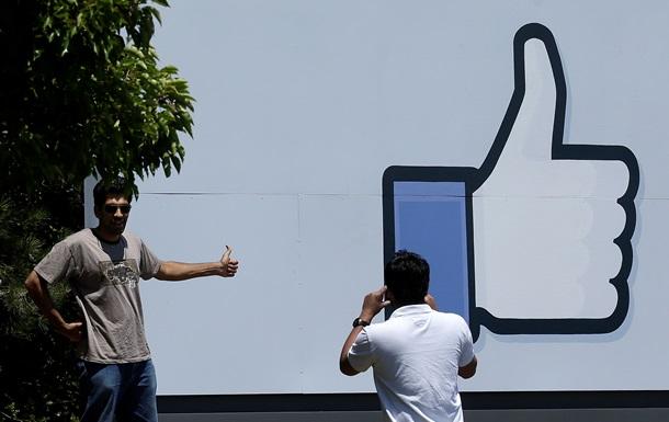 Отложенное чтение. Facebook тестирует новую функцию - источник