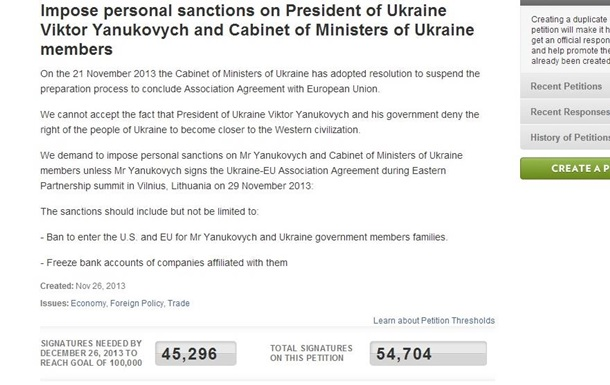 Свыше 50 тысяч человек пожаловались Обаме на Януковича