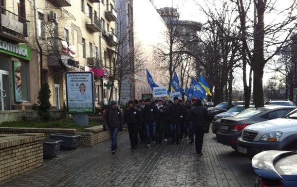 В Киеве начался митинг сторонников ПР из Донбасса