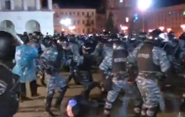 Евромайдан в Киеве разгонял луганский Беркут, - СМИ (видео)