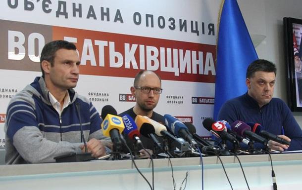 Оппозиция требует отставки главы МВД за разгон Евромайдана